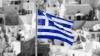Situație TENSIONATĂ în Grecia. Statul elen își închide băncile şi bursa
