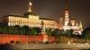 NOI SANCȚIUNI pentru Rusia! Punctul de atac este concentrat pe concernul Gazprom şi Transnefti