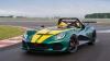 Cel mai rapid model din istoria companiei Lotus. Cum arată noul automobil (FOTO)
