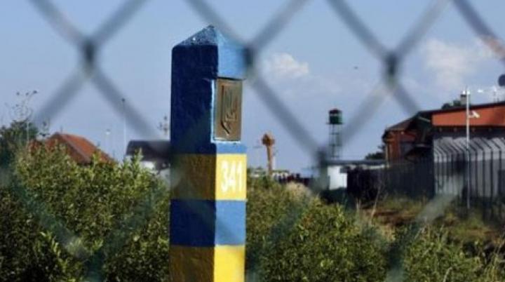 Poliţiştii de frontieră, ÎN ALERTĂ. Au găsit ASTA la hotarul cu Ucraina