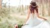 Cel mai original buchet de mireasă. Vezi ce a purtat o tânără din SUA la propria nuntă (FOTO/VIDEO)