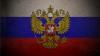 Decizie oficială! Rusia va pune în aplicare deciziile CEDO, dar cu O CONDIȚIE
