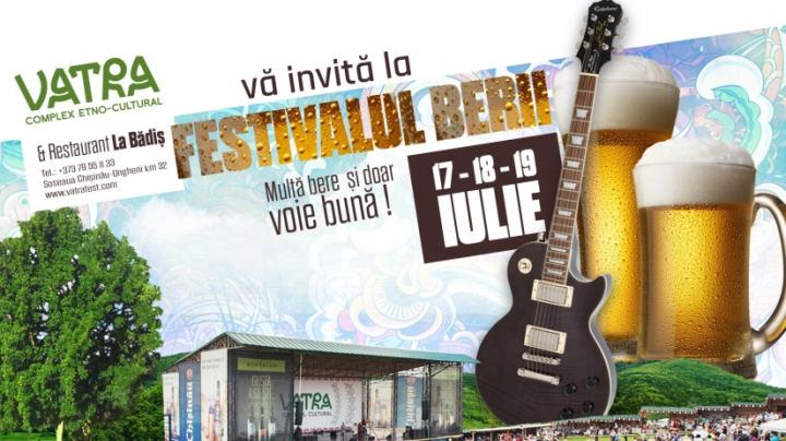 PREMIERĂ în mijloc de vară! Toţi iubitorii de bere şi muzică rock sunt invitaţi la Complexul VATRA