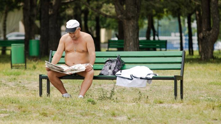 Un bărbat care se plimba prin parcul Valea Morilor riscă ani grei de închisoare. Care este motivul