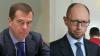 Premierul Ucrainei şi cel al Rusiei ar putea veni în Moldova la invitaţia omologului moldovean
