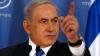 Amenințările DURE ale premierului israelian la adresa extremiştilor evrei: Toleranță ZERO
