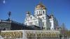 Ajutor pentru stat. Biserica Ortodoxă Rusă ar putea colabora cu reţelele mari de magazine