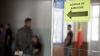 Situaţie îngrijorătoare: Sute de locuri au rămas neacoperite în universităţi