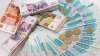 Rubla rusească, la pământ! Factorii care vor aduce pierderi considerabile economiei din ţara lui Putin