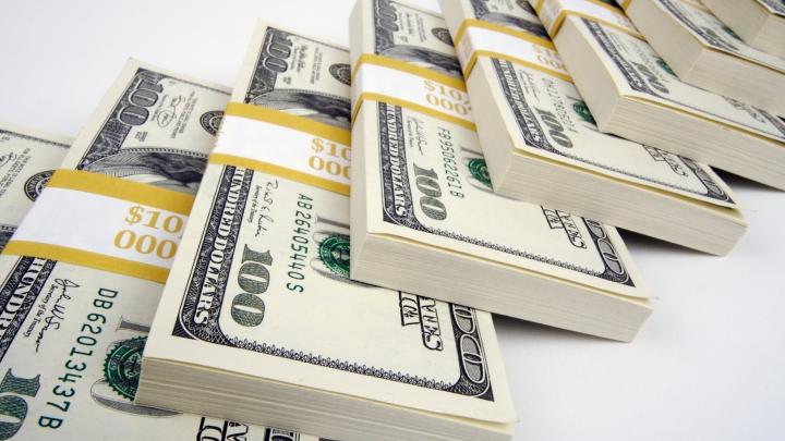 Ucraina va plăti datoria de trei miliarde de dolari faţă de Rusia