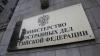 Chişinăul, făcut cu ou şi oţet. Reacţia Moscovei în cazul jurnaliştilor ruşi reţinuţi în Moldova