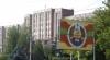 PREMIERĂ NEGATIVĂ în regiunea transnistreană. Cu cât a scăzut PIB-ul în 2015