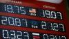 CURS VALUTAR: Poziţia leului moldovenesc în raport cu valutele străine