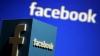 Fraza care a fost interzisă pe Facebook. Ce se întâmplă când tastezi ASTA