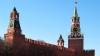E CULMEA! Rusia, supărată rău că la Chişinău va fi deschis un... muzeu