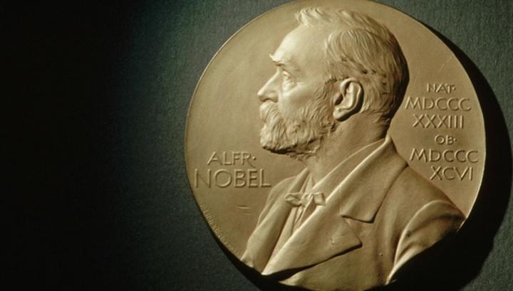 Premiul Nobel pentru Economie a fost decernat! Cui i-a revenit înalta distincţie