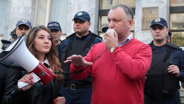Primăria spune NU PROTESTELOR anunţate pentru 15 octombrie. Ce va face pentru a interzice aceste acţiuni