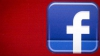 TREND în creştere: Guvernele sunt tot mai interesate de datele despre clienţii Facebook