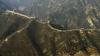 După mai mult de cinci ani de studii s-a aflat lungimea reală a Marelui Zid Chinezesc