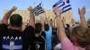 GREVĂ GENERALĂ în Grecia împotriva aplicării măsurilor de austeritate cerute de creditorii internaţionali