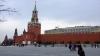 Rusia: Agenda reuniunii internaţionale consacrate crizei din Siria va fi modificată