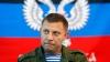 Dezvăluiri incendiare! De ce îi mulțumește liderul separatiștilor din Donețk unui consilier prezidențial rus