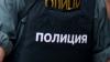 Atacul armat de la Moscova, soldat cu morţi şi răniţi. Poliţiştii au reținut trei suspecți