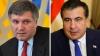 Conflictul dintre Saakaşvili şi Avakov ia amploare! Ministrul ucrainean de Interne a mers în judecată