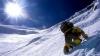 PUBLIKA ONLINE: Cum vei putea să escaladezi cel mai înalt munte de pe Pământ chiar de acasă (VIDEO)