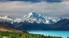 PUBLIKA ONLINE: Călătorii spectaculoase! Google îţi propune un tur gratuit prin locuri rupte din Rai