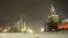 Nu o să-ţi vină să crezi! Ce au primit în dar de sărbători oficialii ruşi