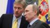 Kremlinul îl contrazice pe Igor Dodon: O decizie finală privind ieftinirea gazului nu a fost luată