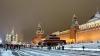 Revelion neobișnuit la Moscova. La iarmarocul din Piața Roșie pot fi procurate globuri cu imagini militare
