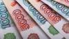Rubla rusească S-A PRĂBUŞIT BRUSC din cauza scăderii preţului petrolului Brent