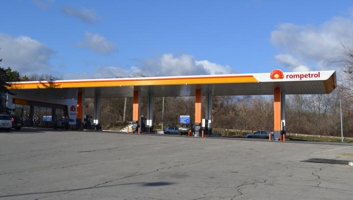 (P) Rompetrol Moldova vă așteaptă la cea mai modernă benzinărie din municipiul Chișinău