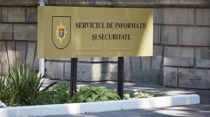 Serviciul de Informaţii şi Securitate se deschide spre cetăţean. Ce va posta pe pagina web