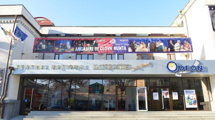 """Modern și mult mai spațios. Teatrul Satiricus """"I. L. Caragiale"""" a fost inaugurat după renovare (FOTO)"""