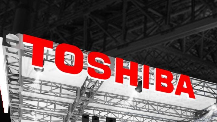 Laptopurile Toshiba vor deveni exclusive? De ce se vor vinde doar în patrie şi în SUA