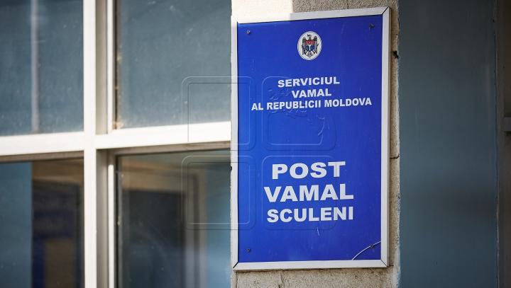 Țigări de contrabandă de MII DE EURO au fost descoperite la vamă. Unde erau ascunse (FOTO)
