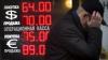 FĂRĂ PRECEDENT. Valuta rusească se prăbuşeşte în hău: Un EURO costă 94 de ruble