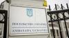 ANUNŢ DE ULTIMĂ ORĂ de la Ambasada Ucrainei! Care va fi soarta tirurilor blocate la frontieră