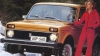 Ruşii vor da lovitura! Legendara Lada Niva va fi relansată. FOTO cu noul model
