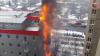 Ancheta a stabilit din ce CAUZĂ a ars centrul comercial din centrul Capitalei