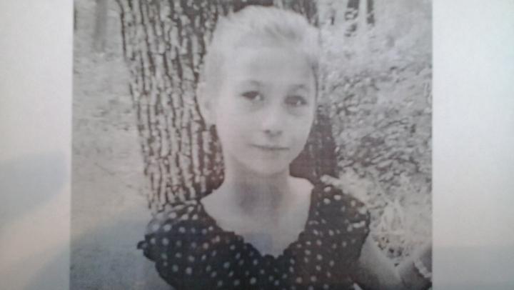 POLIŢIA SOLICITĂ AJUTOR! O copilă de 11 ani a dispărut fără urmă