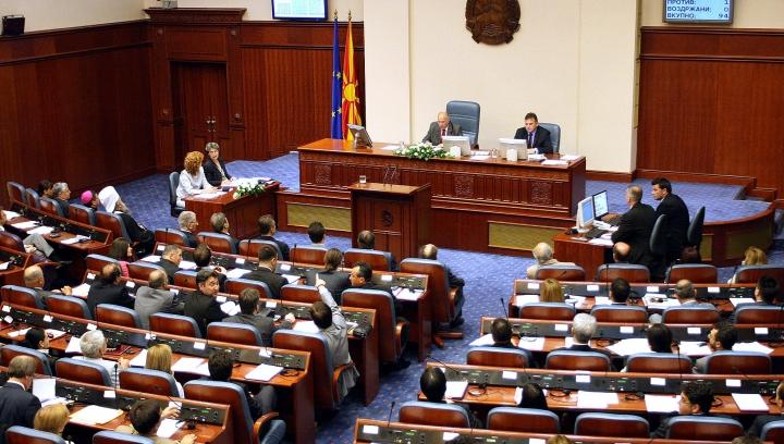 Criză politică în Macedonia. Deputații au votat pentru dizolvarea Parlamentului