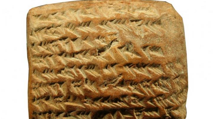 Savanţii au descifrat abia acum o hartă antică din Babilon. Se ascund lucruri uimitoare
