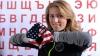 Mikaela Shiffrin a câştigat etapa de slalom disputată în Elveţia