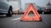 Încă un accident în centrul Capitalei! Șoferul vinovat a fugit de la fața locului (VIDEO)