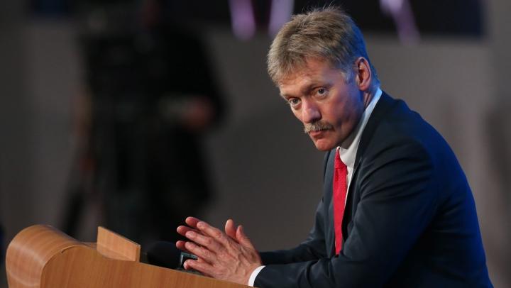 NO COMMENT! IPOSTAZA ULUITOARE în care a apărut speakerul de la Kremlin, Dmitri Peskov