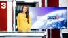 FOTO Cea mai sexy femeie din Moldova! O vezi în fiecare dimineață la TV